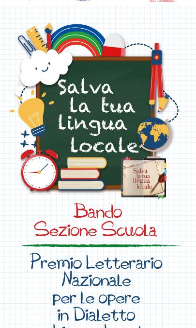 I risultati della settima edizione – sezione Scuola